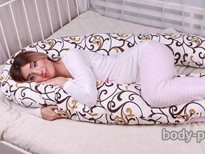 Подушки для беременных в городе Сатка купить. 785d493133f
